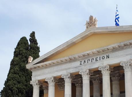 Zappeion à Athènes